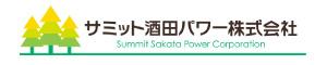 サミット酒田パワー株式会社